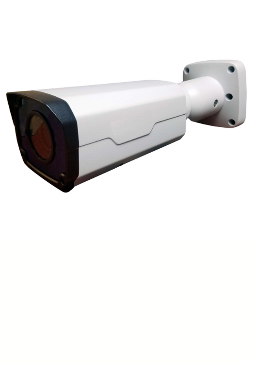 Megapixall Signature IPBS5V2-Z Starlight 5MP Network IP Camera