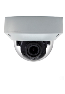 Megapixall Signature Series 4 Megapixel Network IP Dome Camera With Analytics