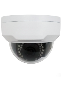 Megapixall Signature 4MP Starlight Vandal Dome Camera