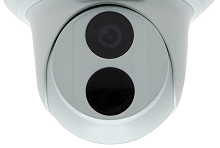 Eclipse ESG-IPT2F2 2 Megapixel Network IP Dome Camera