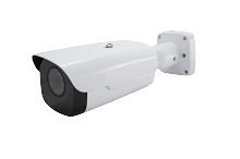 Megapixall Signature Megapixel HD Long Range Zoom Network Camera