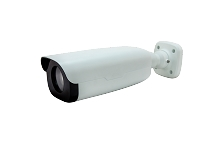 Megapixall Signature 2 Megapixel HD Super Long Range Zoom Network Camera
