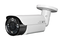 ECL-PRO59LR 5MP Multiplex HD Varifocal Long Range Bullet Camera